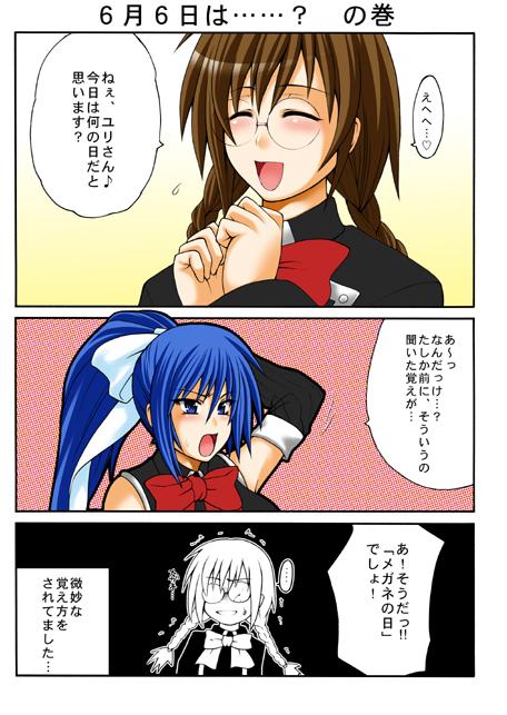 Manga070618
